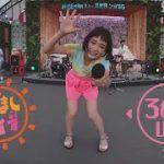 大原櫻子 / Happy Days【めざましライブ 360°VR Video】