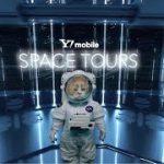Y!mobile のふてニャンと宇宙旅行をしちゃうVR動画