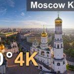 世界遺産 ロシアのクレムリンと赤の広場 VR動画