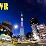 VR動画で東京スカイツリーを観光 180°VR動画