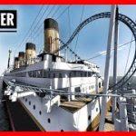 豪華客船タイタニックをジェットコースターで見学できちゃうVR動画