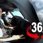 パイロットの視点で飛行機の離着陸を体験できちゃうVR動画